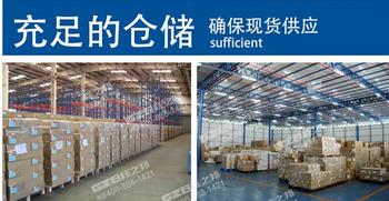 3000平米桂之邦仓库,实力仓储现货供应