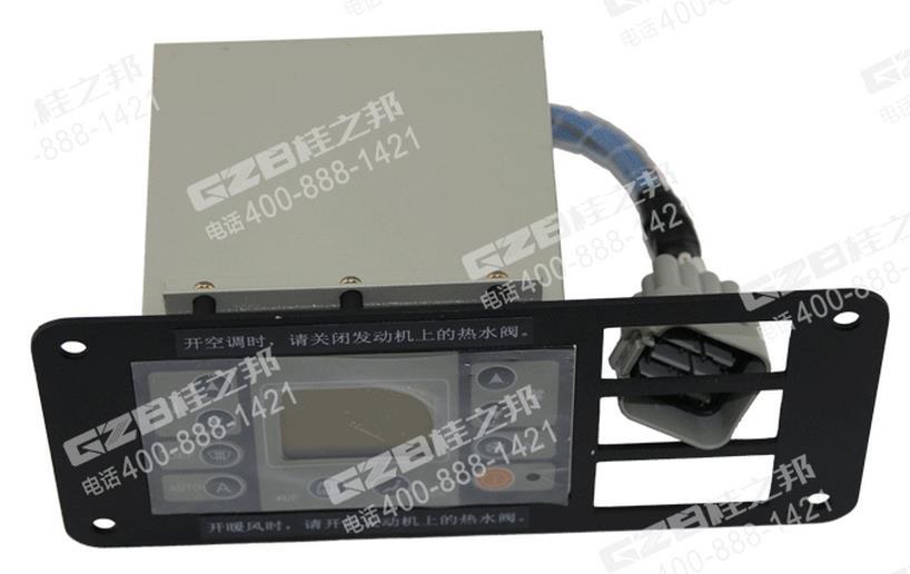 柳工挖掘机空调控制面板总成46c1133