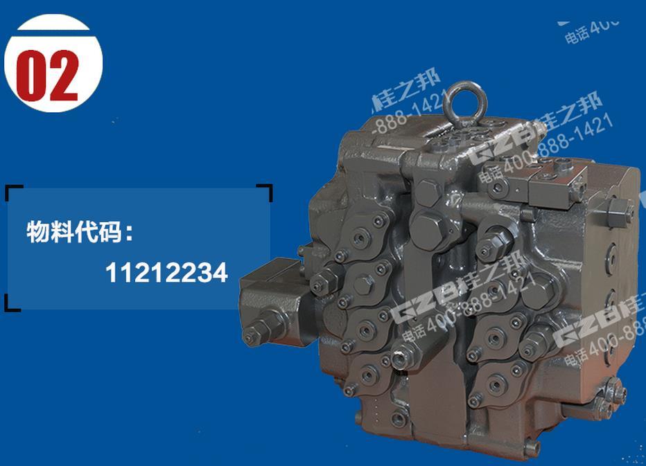 临工挖掘机多路阀总成11212234挖掘机分配阀
