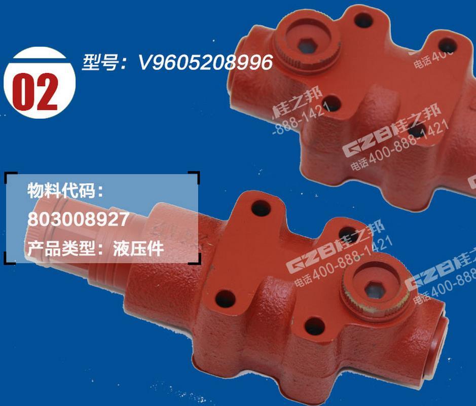 纯正原装日本川崎 徐工挖掘机配件逻辑阀组件,适用机型:sy215,xe250