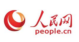 """人民网报道:""""中国百强牛商互联网+示范基地""""授牌仪式在南宁举行"""
