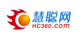 慧聪网报道:桂之邦电商的先行者 CMIIC2016品牌盛会展风采