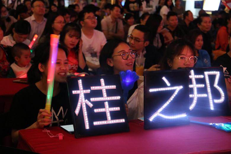 桂之邦参赛中国新歌声