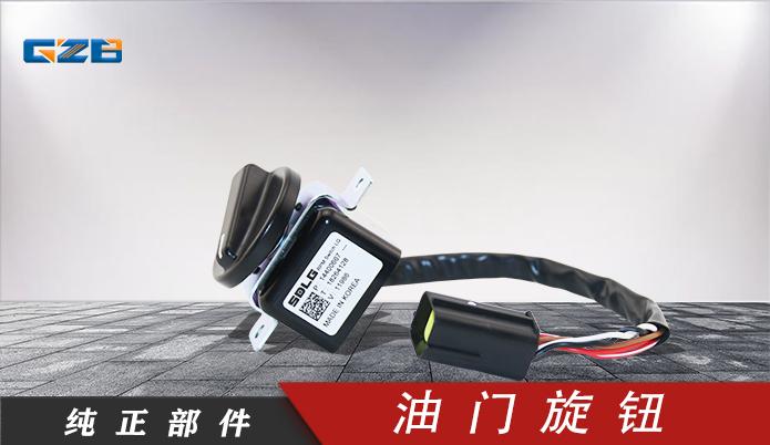 广西临工挖掘机配件批发-桂之邦