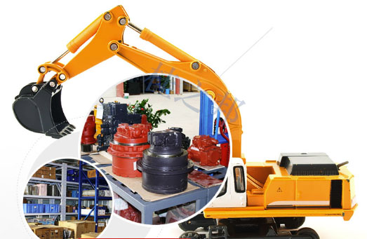 成都挖掘机配件-厂家直销-桂之邦