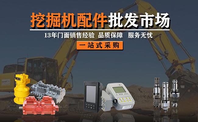 挖掘机配件批发市场-一站式供应-桂之邦