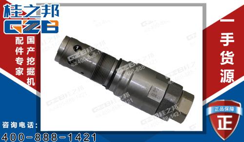 原装XE230挖机回转溢流阀V2CT2-T,徐工挖机配件批发供应