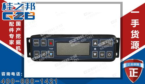 纯正三一155挖掘机空调控制面板C20034-8080 原装挖掘机配件批发