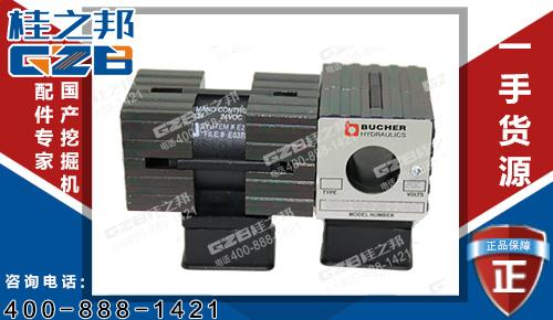 挖掘机电磁阀 三一挖掘机电磁阀线圈EMDV-08-N-3M-0-24DG(红色标志)  A249900001494
