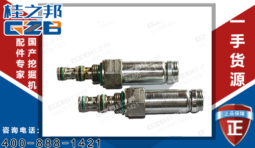 挖掘机电磁阀阀芯3001603-WK07L-01-C-V 三一挖机配件 60008386