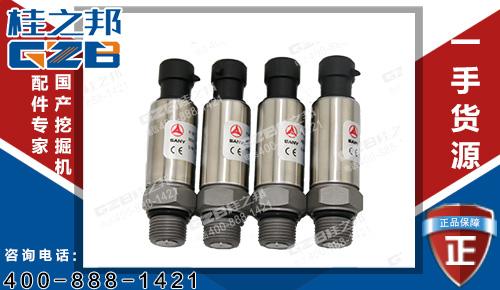 先导压力低压传感器PX--SANY--050BG 三一挖掘机配件 A240600000291