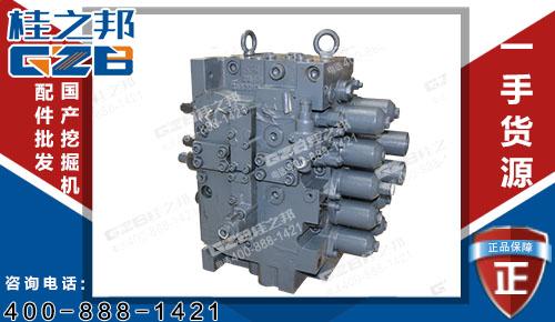 挖掘机多路阀KMX32N/B45012B 徐工挖机配件挖掘机分配阀 803007126