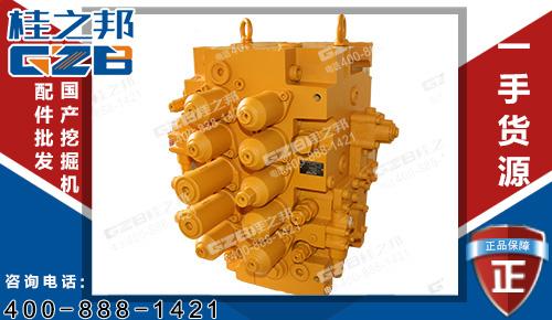 挖掘机多路阀总成KMX32N 挖掘机分配阀三一挖掘机配件 B220401001326
