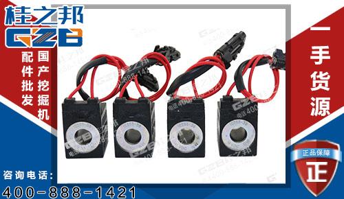 挖掘机电磁阀线圈14VDC(16W) 10255-38