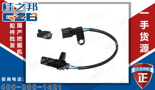 转速传感器181510-3432  B240600000330