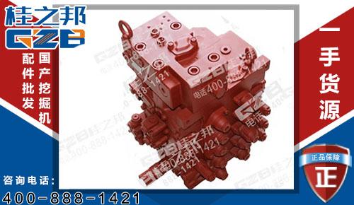 多路阀KMX15RA/B45202C 三一挖掘机多路阀