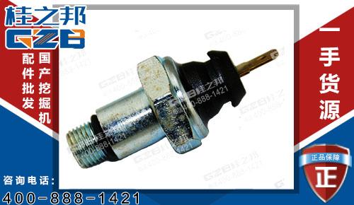 挖掘机发动机配件 机油压力传感器 B240600000286