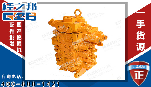 挖掘机多路阀KMX13RB33211-01 三一挖掘机配件 B220401000740