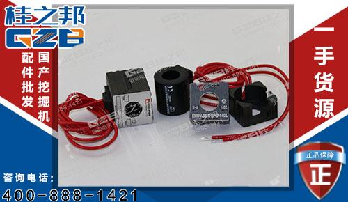 电磁阀线圈EMDV-08-N-3P-0-14DL 挖机配件