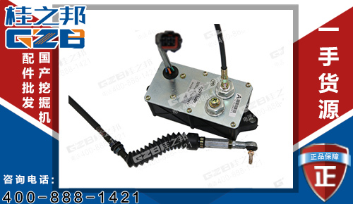 AC2/1500柳工CLG908挖掘机执行器12V 柳工挖掘机配件批发