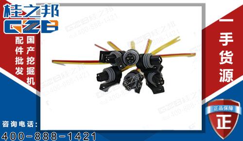 (精良)传感器接插件总成12078090GB5782 三一挖掘机配件 60017496HJ