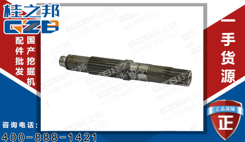 驱动轴/16Y/20Y/L=205mm 三一挖掘机配件 60091790CCJ