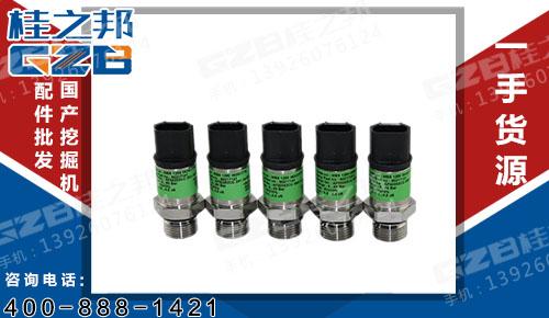 三一挖机配件感应器压力传感器5MPa-5V-V2-G3/8-SUM(扁插)低压  60217141