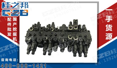 挖掘机多路阀BCV-65/10(1007000551) 挖掘机分配阀803007299徐工挖掘机配件