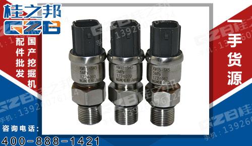 挖掘机感应器 负流量压力传感器KM10-1C4(0-5MPA) 三一挖掘机配件 B240600000117