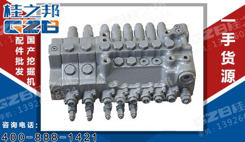 玉柴/柳工东芝挖掘机多路阀 IB18-8030