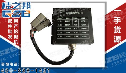 玉柴挖掘机油门控制器UTQD04002BA-12V T0412-05111