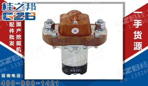 柳工挖机配件 继电器JCC200/1C24.48A/24VDC-200A  31B0042