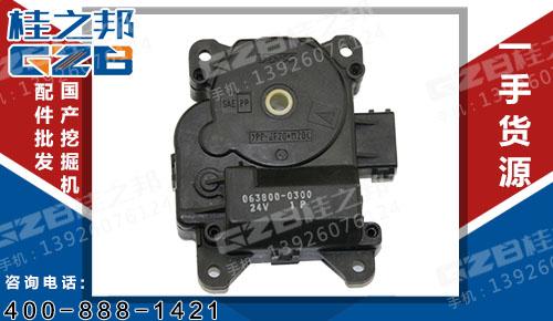 三一挖机配件 空调伺服电机总成063800-0300(24V)  60049947
