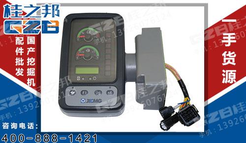 挖掘机显示器  徐工电子监控器显示屏WDJXGY75-40  803538069