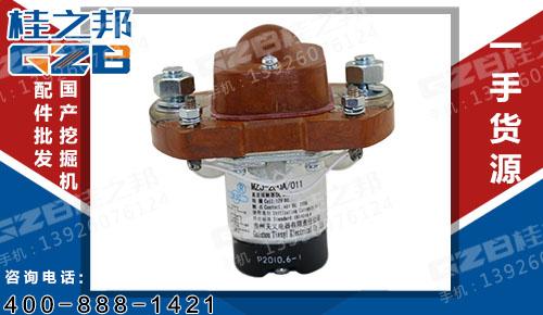 三一挖机配件直流接触器MZJ-200A(12V)  A240700000534