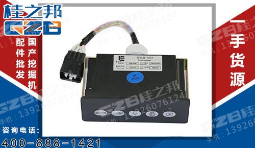 柳工挖掘机配件批发 开关盒 34B1099