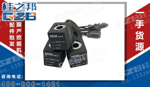 福田雷沃挖掘机配件 电磁阀线圈14VDC 092601130