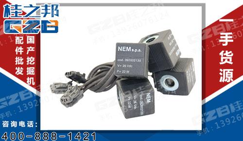 福田雷沃挖掘机配件 电磁阀线圈26VDC  092602130