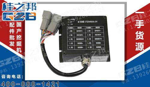 玉柴挖掘机配件批发 油门控制器UTQD04002AA-24V  T0412-05121