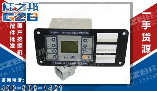 柳工挖掘机配件批发 挖掘机空调控制器CLG908C 46C1133