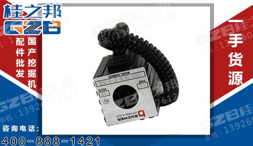 徐工挖掘机配件批发 电磁阀线圈EMDV-08-N-3P-26DL 803045183