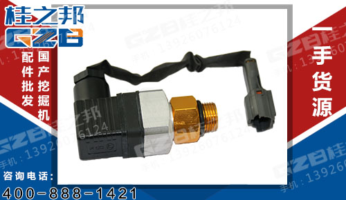 真空发讯器FB28E-ZS-V-0.018 徐工挖掘机配件 803506008