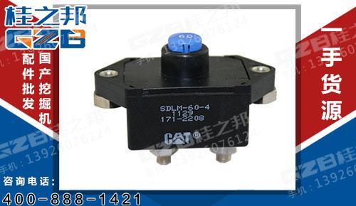 龙工挖掘机配件 断路器60405040002(CAT)SDLM-60-4   SDLM-60-4