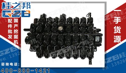 三一挖掘机多路阀SCX180-H11  60015195