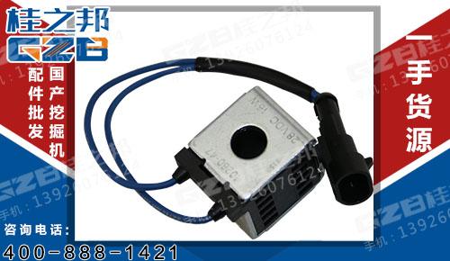 厦工挖掘机配件 电磁阀线圈28VDC/16W/10260-47  41B0141
