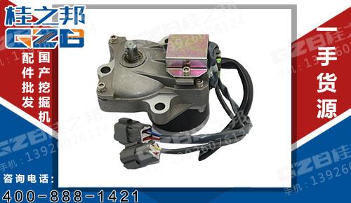 小松挖机配件 油门马达 XD-01-004