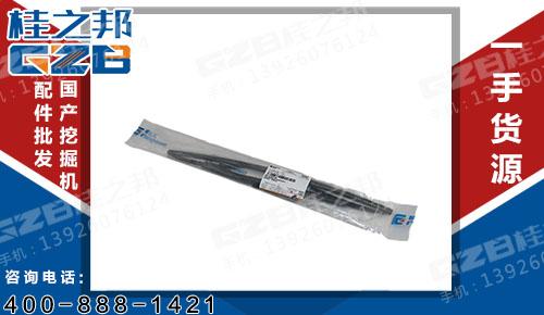 刮雨器刮板 柳工挖掘机配件 37B1729