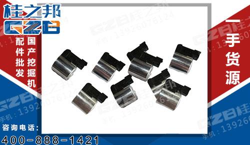 挖掘机电磁阀线圈3036401 挖机配件 3036401KY