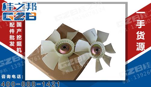 冷却风扇SH200A3 徐工挖掘机配件 GZHF0002
