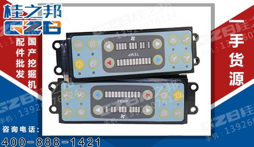空调控制面板(12个按键)B241800000104 三一挖掘机配件